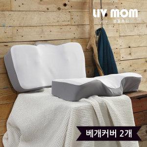 프리미엄 3D 경추 메모리폼 베개 /커버만2개