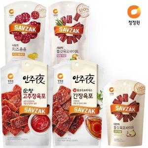 청정원 사브작/안주야 육포 6개 골라담기