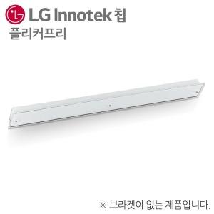 100%국산플리커프리 LED주방등 실크 주방등50w