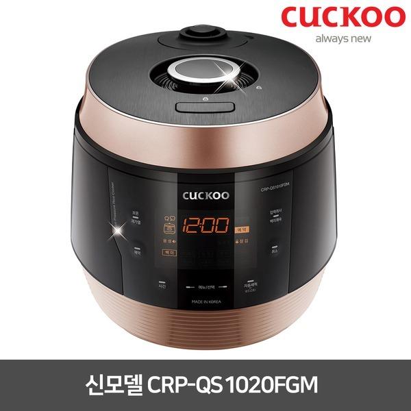 신모델 CRP-QS1020FGM 10인용 전기압력밥솥