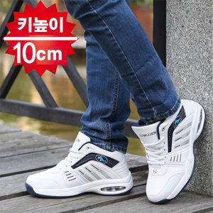 KN-14 남성 키높이 운동화 스니커즈 농구 하이탑 신발