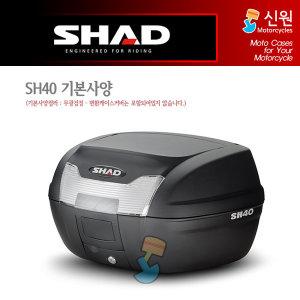 SHAD  샤드 SH40 탑케이스 D0B40100