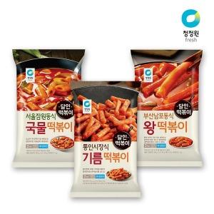 청정원 국물/기름떡볶이 4개 골라담기
