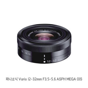 lin 파나소닉 Vario 12-32mm F3.5-5.6 ASPH MEGA OIS