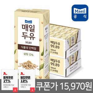 매일두유 99.89 190ml 48팩/무첨가두유/우유/소이밀크