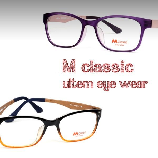 울템 안경테 가볍고 착용감이 좋은 국산 안경 뿔테