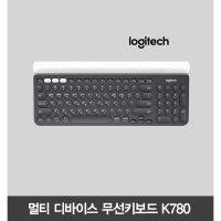 로지텍코리아 무선 멀티 디바이스 키보드 K780