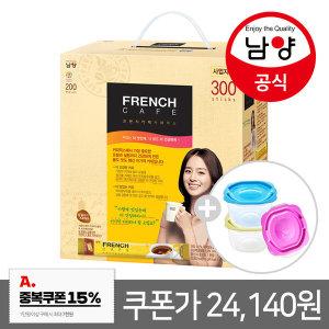 카페믹스/믹스커피/ 프렌치카페 커피믹스 300T+맛쿡3종