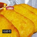 해쉬브라운 10조각 / 감자튀김 햄버거패티