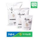 석곡농협/누룽지향 가득한 친환경유기농쌀/백세미1kg