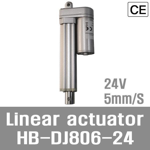 HB-DJ806/전동실린더/전기실린더/액츄에이터/대아기전