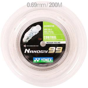 요넥스 NBG99-2 0.69mm/200m 화이트 롤거트 스트링