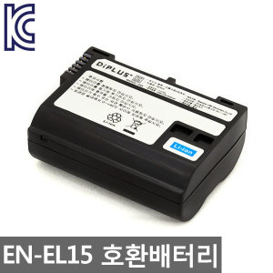 니콘 EN-EL15 호환배터리 D850 전용 배터리
