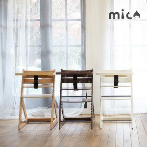 너도밤나무로 만든 미코아기식탁의자 높이조절의자