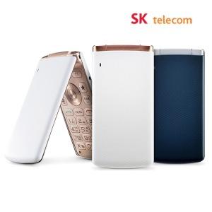 SKT/LG스마트폴더폰/LG폴더폰/갤럭시폴더2/효도폰/