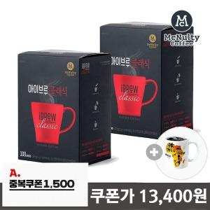 아이브루 클래식 블랙커피 100T+100T+머그컵