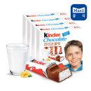 킨더초콜릿 4Tx8개/초콜렛/초코바/간식 어린이집선물