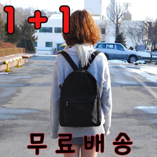 백팩 책가방 학생가방 여행가방 수학여행 수련회  1+1