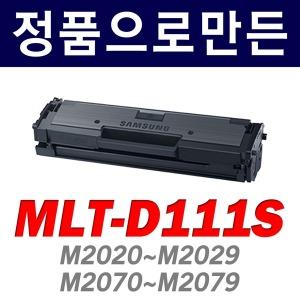 MLT-D111S SL-M2027 M2077 M2078 M2029 M2079 FW W F