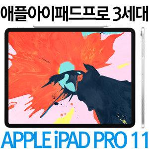 애플아이패드프로3세대11인치/블랙/256GB/LTE/태블릿
