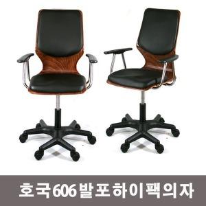 606발포 하이팩의자/사무용의자/학생용의자/600/호국