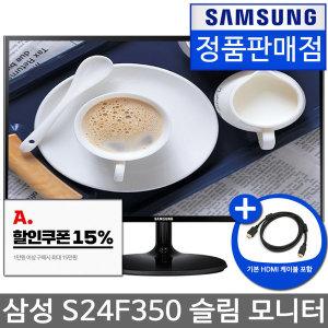 삼성전자 S24F350 24인치 삼성모니터 /15%할인쿠폰