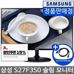 삼성전자 S27F350 27인치 삼성모니터 /15%할인쿠폰