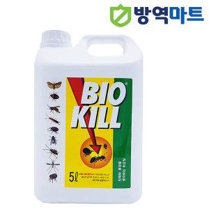 요양원 고시원 옴진드기/빈대퇴치 친환경살충제 5L