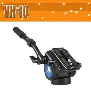 -시루이 VH-10 유압식 비디오헤드