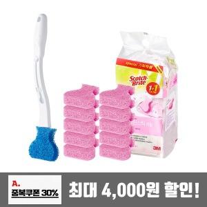 크린스틱 변기청소 핸들+향기톡톡 리필 10+1입 라벤더