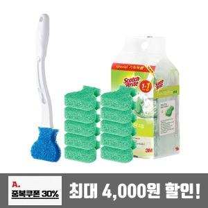 크린스틱 변기청소 핸들+향기톡톡 리필 10+1입 청포도