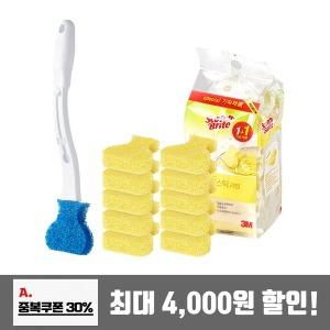크린스틱 변기청소 핸들+향기톡톡 리필 10+1입 레몬