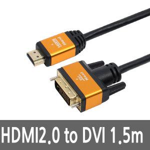 4K HDMI2.0 to DVI-D 1.5M 케이블 모니터 분배기 연결