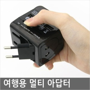 WG178 해외여행용 멀티충전기