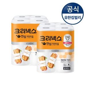 안심 키친타올 120매 4롤x2팩/휴지/행주