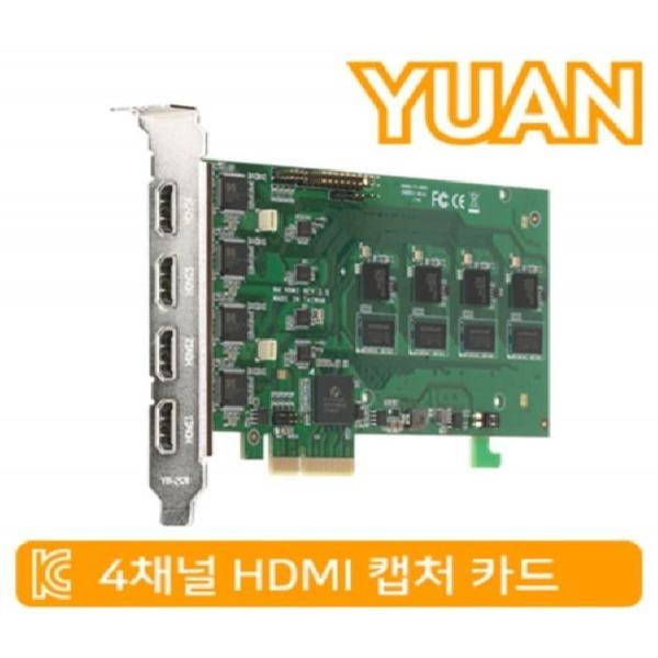 YUAN YPH04 4K HDMI 2.0 캡처 카드