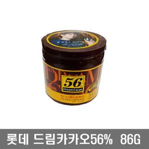 롯데 드림카카오56%  86g 초콜릿 간식 카카오초콜릿
