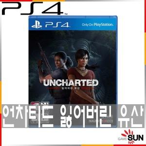 PS4 언차티드 잃어버린 유산 (한글판)