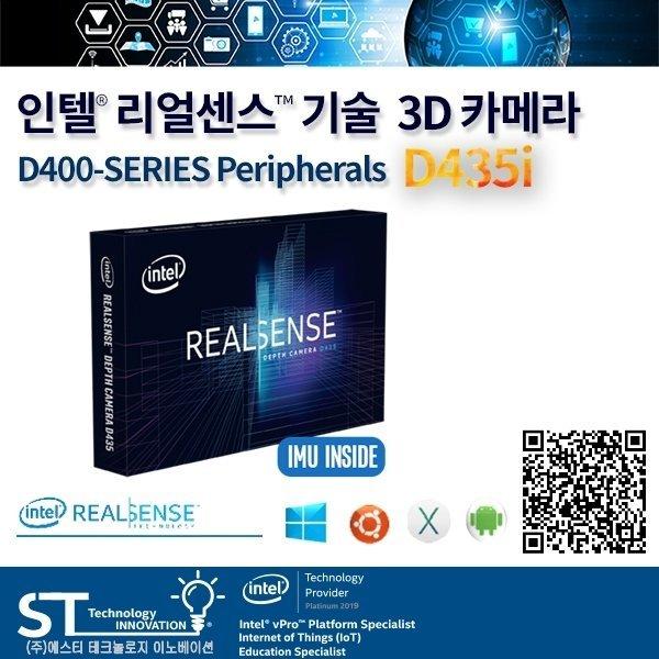 (밀알) Intel RealSense Depth Camera D435i