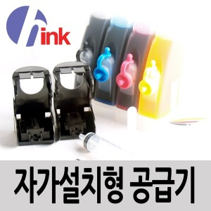 HP DESKJET 1112 HP2132 HP2130 HP63 무한잉크