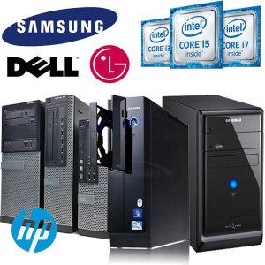 초특가 메이커컴퓨터 i3/ i5/ i7 가성비 SSD 윈도우10