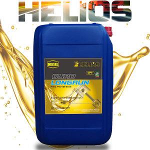 헬리우스 롱런 10W40 CI-4 디젤엔진오일