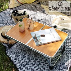 캠핑테이블 접이식테이블 좌식테이블 (네이쳐)PC-M05N