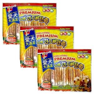 만원이상-무료배송 강아지간식 대용량400g+사은품