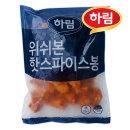하림 위쉬본핫스파이스봉 1000g (1kg)