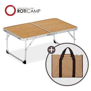 접이식 미니 슬림 테이블