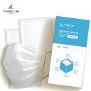 합리적인마스크 일회용 개별포장 대형 흰색 30매 x 3통