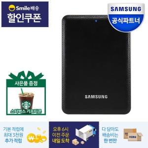 삼성 외장하드 J3 2TB 블랙 :스타벅스 기프티콘 증정: