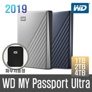 +WD공식대리점+ WD My Passport Ultra 1TB 실버 2019
