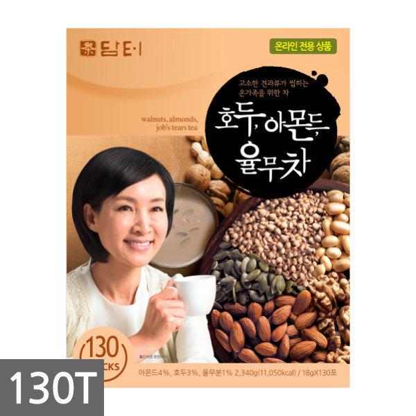 담터 호두 아몬드 율무차 130T/율무